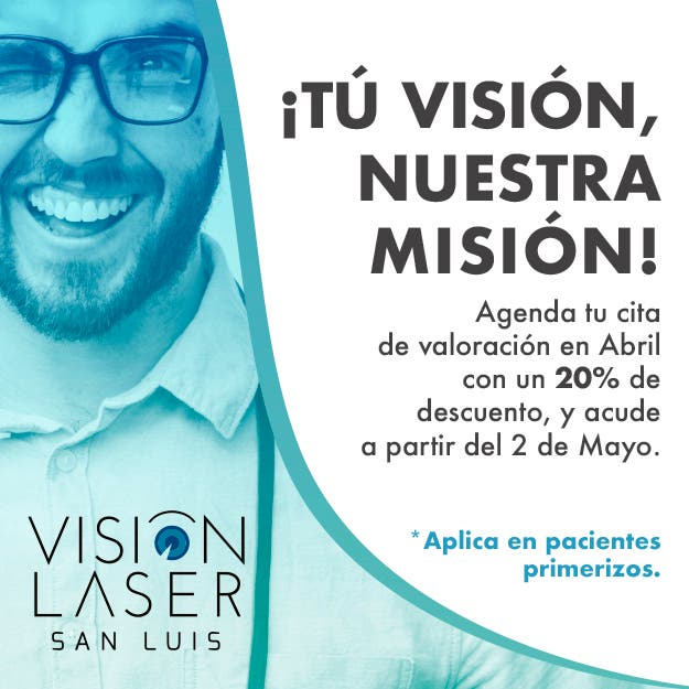 VISION LASER LATERAL