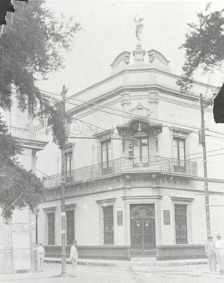 Aquí nació la historia bancaria de SLP